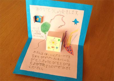 P_164card